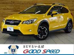 スバル インプレッサXV 2.0i-L アイサイト ポップスター 4WD 特別仕様 メモリナビ SR ルーフレール
