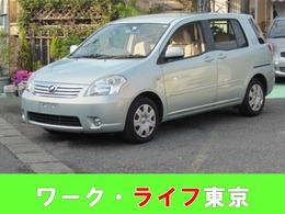 トヨタ ラウム 1.5 Gパッケージ 記録簿 禁煙車 ナビ ETC CD