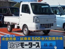 日産 NT100クリッパー 660 DX 4WD 3AT 三方開 エアコン 届出済未使用車