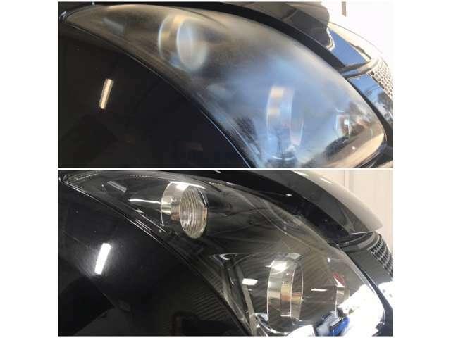 Bプラン画像:上が施工前、下が施工後。くすんでいたヘッドライトが見事に透明感全開の状態に復活致しました!これはやるしかないでしょ(笑)