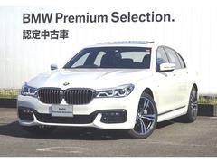 BMW 7シリーズ の中古車 740d xドライブ Mスポーツ ディーゼルターボ 4WD 神奈川県平塚市 798.0万円