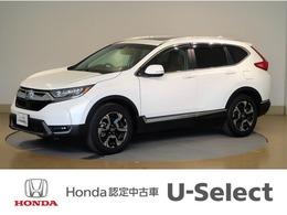 ホンダ CR-V 1.5 EX マスターピース Honda SENSING・本革シート・サンルーフ