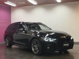 BMW 3シリーズツーリング 320i スタイルエッジ xドライブ 4WD 国内200台限定/インテリセーフ/黒革シート