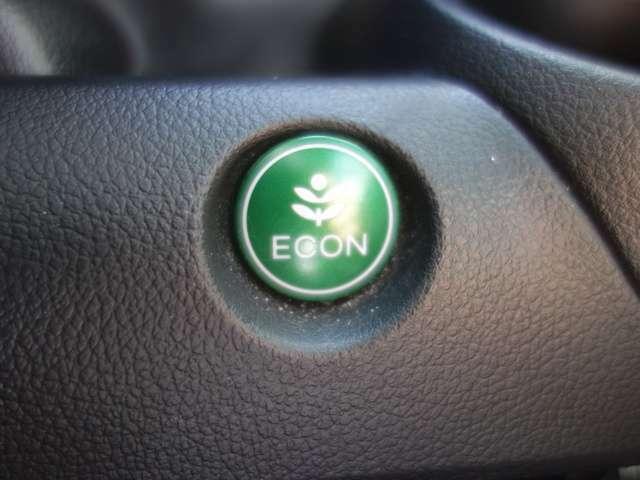 ECONボタン装備されております!
