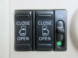 ■両側電動スライドドア■お子様やご年配の方でも楽々開け閉めが可能です♪