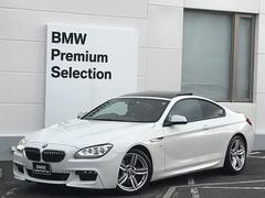 BMW 6シリーズ の中古車 640i Mスポーツ 大阪府高槻市 382.0万円