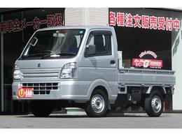 スズキ キャリイ 660 KCエアコン・パワステ 3方開 2WD・エアバック付