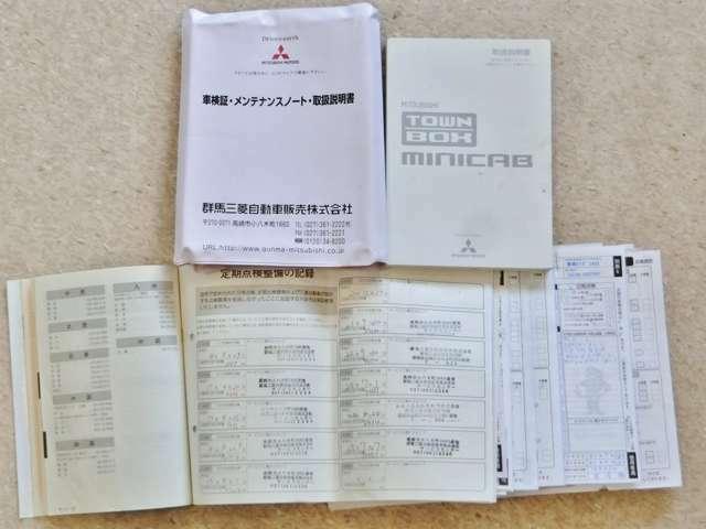 取扱説明書と新車時からの記録簿あります!最新の記録簿まですべてディーラーで点検等されていたようです。