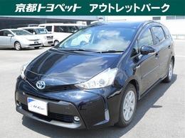 トヨタ プリウスα 1.8 S トヨタ認定中古車