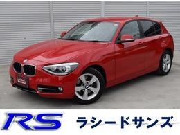 BMW 1シリーズ 116i スポーツ PサポートPKG スマートキー 純正ナビ