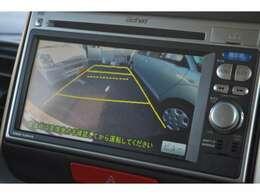 お客様に大好評の2点セットを全ての車両に装備! バックカメラ付きナビ&ETC付き♪ スグにお出かけOK!! 御来店頂く際は、在庫確認をしてからお越しください。TEL042-692-0007