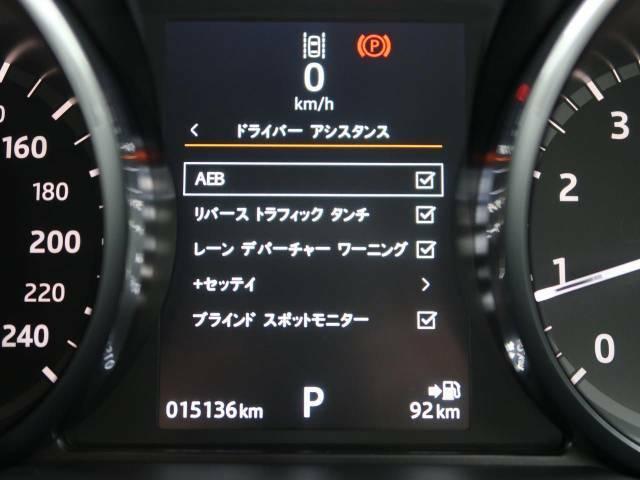 こちらの車輛は【衝突軽減・緊急ブレーキ】を備えており、セーフティドライブをサポート。衝突の危険を感知しドライバーへ警告をおこない、応じられない場合には自動的に緊急ブレーキが作動します。