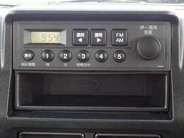 AM、FMラジオと収納ポケット付きです。