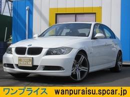 BMW 3シリーズ 320i 19AW サンルーフ ナビ 外オーディオ