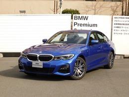 BMW 3シリーズ 330e Mスポーツ デモカー・イノベ・コンフォートpkg