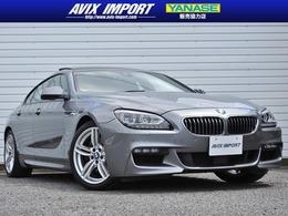 BMW 6シリーズグランクーペ 640i Mスポーツパッケージ SR黒半革 ACC インテリSF LED ナビ PDC禁煙