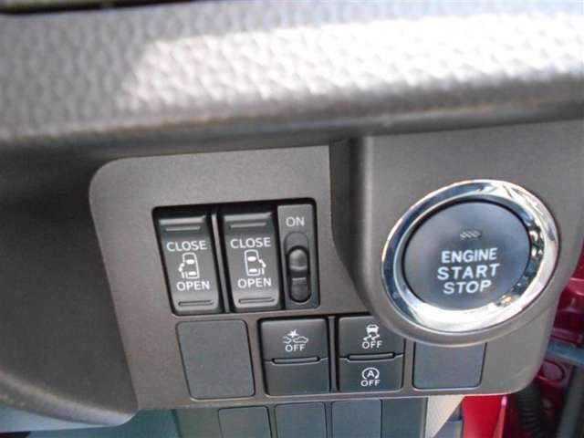 両側電動スライドドアです!狭いスペ-スでも、隣の車を気にせずに開閉できます!どんな場所でもドアを十分に大きく開くことが出来ますので、乗り降りやお荷物の出し入れにとても便利です!