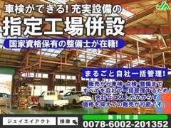 http://www.ja-act.com/ 当社ホームページです。当店以外の車両販売店舗などのご紹介もございます!