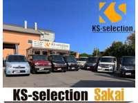 KS-selection ケイエスセレクション 堺店 null