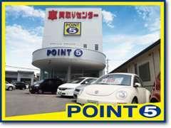 松本街道沿いです。新店舗ですが、毎日たくさんのお客様にご来場頂いております!HONDAのスモールストアも併設しています!