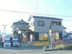 1円でもお安くご購入頂き、1円でも高くお車を売るなら!当店にご相談くださいませ!!