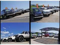 展示場には常時10台くらいご用意してお待ちしております!軽自動車から4WDまで注文販売も承っております(^v^)