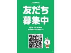 TxTだからできる、車両入庫予約!数多くのお客様からご好評を頂いております。☆お値引き特典もご用意しております☆