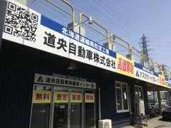 ●弊社は「北海道真駒内花火大会」でおなじみの総合人材サービス企業「アスクゲート」グループです♪♪