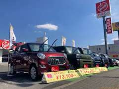 アップル小山店は国道50号小山東交差点前です。飲食店やホームセンター、公園なども周囲にありますのでお気軽にご来店下さい。