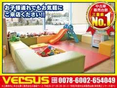 ☆お子様連れの方にご好評の、キッズスペース完備しています♪お子様用駄菓子・麦茶・ボードゲーム・絵本もご用意しています☆
