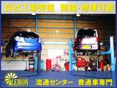 厳選されたお車をお値打ちな価格でお客様にご購入頂けるよう仕入れております。お気軽にご来店頂ける店づくりを心掛けています。