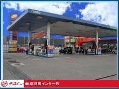 当店は羽島インター出入り口からすぐにございます!!ガソリンスタンドですのでとても入りやすいですよ♪