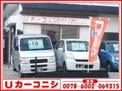 お手頃な価格でお乗り頂ける車両を多数取り揃えております!
