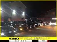 Total Motor Service KMD 海老名Base