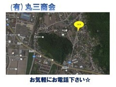 当店展示場の地図です。お問い合わせは090-3746-6666高橋まで!