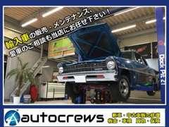 ◇車検・修理・板金 格安で承ります◇当店で購入したお車でなくても大歓迎です◇自社認証整備工場設置しております◇