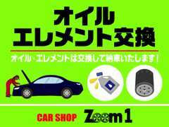 新車・注文販売可能(ご予算に合わせてご希望の車種を探します)(*^^)v