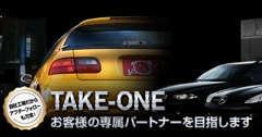 良い車をお手頃価格にて!そんな中古車販売店を目指します!!