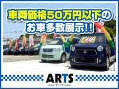 ファミリーユーザー様に人気のミニバン・セダンコーナー!厳選した良質なお車をご用意しております。