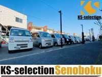 KS-selection ケイエスセレクション 堺泉北店 null