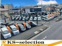 KS-selection ケイエスセレクション 堺西店 null