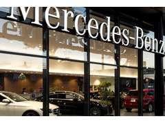 お客様に最適なメルセデス・ベンツを提案させていただきます。是非一度ご来店ください。