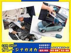 ☆http://www.garage-nagaoka.com/☆ 当社の自社ホームページです! 載せきれない在庫も多数ございます!是非アクセス下さい!
