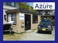 Azure(アズュール) null