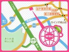 ★圏央道相模原IC降りて車で5分!!!電車でお越しのお客様は最寄りの駅までお越しいただければ、お迎えに上がります★