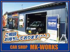 新車中古車の販売はもちろん、保険や車検点検、修理までお客様のカーライフを全力サポートいたします!!