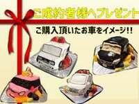 美味しいケーキで貴方の愛車記念日をお祝いさせて頂きます♪