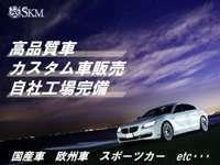 株式会社SKM null