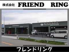 お車で姫路BP姫路南インターから南へ5分程度でご来店できます。