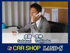 """代表の貞國です!車は日々の生活に欠かすことのできないもの。だからこそ""""お求め安い価格でご提供したい""""と思っております。"""